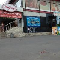 Photo taken at Сластена by Владимир Ю. on 8/4/2013