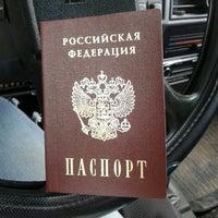 Photo taken at Керченский отдел УФМС России по Республике Крым by Tanya B. on 6/11/2014