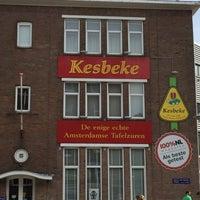Photo taken at Kesbeke Fijne Tafelzuren BV by Chantal H. on 9/13/2015