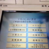 Photo taken at 池田泉州銀行 豊中支店 by YAS T. on 8/4/2012