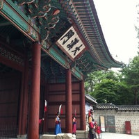 Photo taken at Daehanmun by RD K. on 7/25/2012