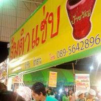 Photo taken at ส้มตำแซ่บ ป้าขวัญ @ตลาดศรีนคร by Guy' K. on 7/29/2013
