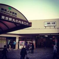 Photo taken at Ochanomizu Station by ロンゴロンゴ on 12/6/2012