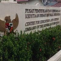 Photo taken at Sekolah Indonesia Kuala Lumpur by Dacapo on 11/29/2013