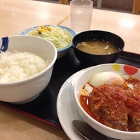 Photo taken at 松屋 鷺沼店 by とし on 8/8/2014