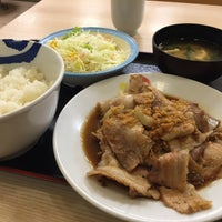 Photo taken at 松屋 鷺沼店 by とし on 1/29/2016