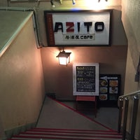 Photo taken at 居酒屋Cafe AZITO by とし on 8/12/2017