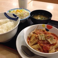Photo taken at 松屋 鷺沼店 by とし on 10/27/2014