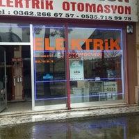 Photo taken at Altın Nesil Elektrik by Ufuk A. on 3/11/2014