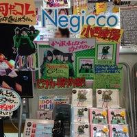 5/28/2013 tarihinde Kazuki K.ziyaretçi tarafından Tower Records'de çekilen fotoğraf