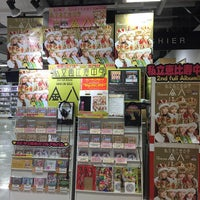 Photo taken at HMV ルミネ池袋店 by Kazuki K. on 1/28/2015