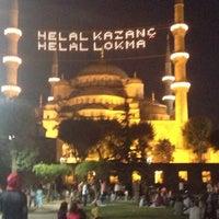 7/28/2013 tarihinde Ferah K.ziyaretçi tarafından Fatih'de çekilen fotoğraf