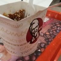 Photo taken at KFC by Сергей У. on 12/5/2014