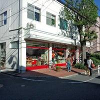 Das Foto wurde bei NIKI-TIKI von Tatsuji K. am 10/27/2013 aufgenommen