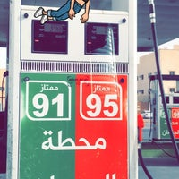 Photo taken at محطة الجمعان لخدمات السيارات by Sarah ☕. on 4/3/2018