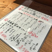 Photo taken at Katsuryoku Uokin by ひさ藻 on 1/31/2017