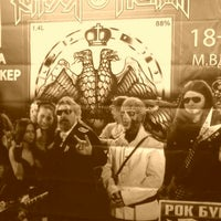 Photo taken at Рок-Бункер / Rock Bunker by Носферату on 8/31/2014