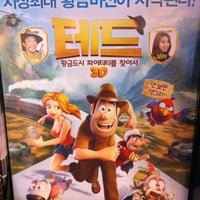 Photo taken at LOTTE CINEMA Konkuk Univ. by Shawn P. on 10/7/2012