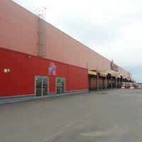Photo taken at Ашан by Евгений Н. on 5/28/2014