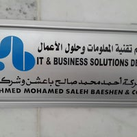 Photo taken at Ahmed Mohamed Saleh Baeshen and Co by Ali D. on 9/25/2013