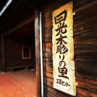 Photo taken at 日光木彫りの里 by Takashi H. on 7/21/2014