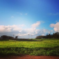 Photo taken at Molokai Land and Homes by Keone W. on 2/27/2014