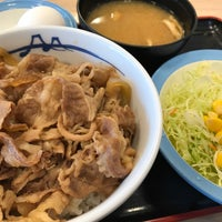 12/9/2017に粗相 U.が松屋 鈴鹿中央通店で撮った写真