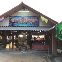 Photo taken at ปากน้ำซีฟู๊ด by Narongkorn J. on 4/14/2016