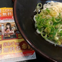 Photo taken at なか卯 新潟小針台店 by * わ. on 7/29/2016