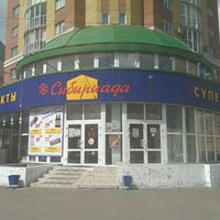 Photo taken at Сибириада by Lynx on 7/29/2013