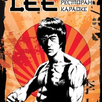 Photo taken at Bruce Lee by Svetlana F. on 3/24/2014