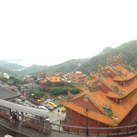 Photo taken at Jiufen lookout point by 🌸👣🐾Gusschan . on 5/13/2013