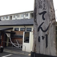 Photo taken at そば処 てん川 by kotarou h. on 11/9/2013