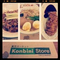 Photo taken at Konbini Store by Regan P. on 10/17/2012
