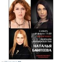 Photo taken at Телерадиокомпания «Скат» by Наталья Б. on 2/8/2014