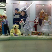 Photo taken at Юниор by Лерочка on 11/22/2013