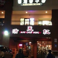 Photo taken at Man Chun Hong by Jules P. on 1/10/2013