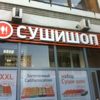 Photo taken at Суши Шоп by Михаил А. on 8/4/2013