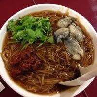 Photo taken at Shihlin Taiwan Street Snacks by Kye Pinn L. on 8/30/2015