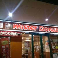 Photo taken at Mister Donut by スタン on 12/7/2013