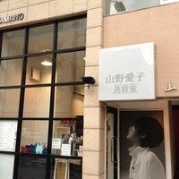 Photo taken at 山野愛子美容室 浅草店 by ぴーたろー on 6/22/2013