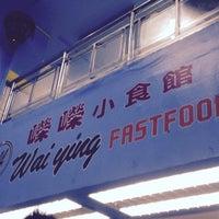 6/5/2016에 Terr V.님이 Wai Ying fastfood (嶸嶸小食館)에서 찍은 사진