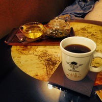 Photo taken at Coffee Map Roastery by Elena V. on 12/19/2013