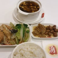 Photo taken at Ah Yip Herbal Soup by Richard S. on 4/2/2014