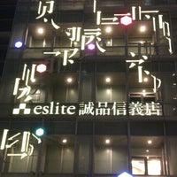 Das Foto wurde bei Eslite Bookstore von spiritwander y. am 5/10/2013 aufgenommen