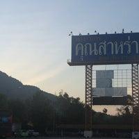 Photo taken at Khun Saa Rai by Laondoy S. on 1/12/2013