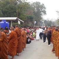 Photo taken at วัดป่าสัมมานุสรณ์ by Phon on 1/8/2013