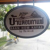 Photo taken at บ้านหอมกาแฟ by Phon on 2/20/2014