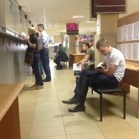 Photo taken at Межрайонная инспекция ФНС России №28 по Санкт-Петербургу by Marina_Si ⚡. on 6/4/2014