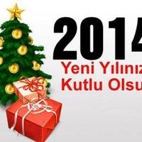 Photo taken at Trabzon Tarim Gıda San.Tic.Ltd.Şti by Osman Ç. on 12/31/2013